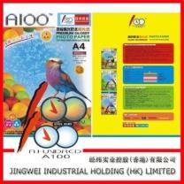 A100 喷墨防水纸相机纸230g20张/包 (白色)
