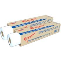 金丝雀 工程复印纸 (3寸管芯) A1 620mm*150m 80g  (能建链接)