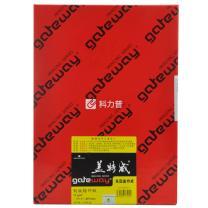 盖特威 gateway 天然描图纸(硫酸纸/制版转印纸) A4 73g 210mm*297mm  250张/包 2包/盒