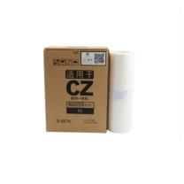 知印 印刷机版纸 B-8876 (白色) 每盒两卷 单卷价格