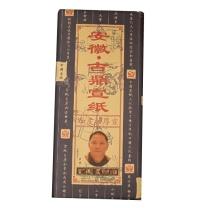 古鼎 六尺加皮加厚生宣 124*245cm (米色) 100张/刀