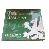 佳印 UPM 电脑打印纸 241-1