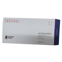 国产 定制小号信封(5号)带LOGO定制,220mmx110mm,四色印刷,120克双胶纸(DZ)  国电投核工院链接(5000个起订)