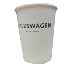 国产 定制纸杯 外9盎司 80*56*93mm 318克 270毫升 4色印刷(DZ)  大众链接