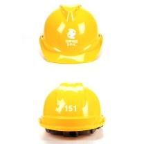 国产 定制安全帽2 前面含国电投LOGO 后面含编码(DZ)  国电投链接(50顶起订)