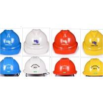 梅思安 MSA 定制标准型安全帽含LOGO(DZ)  广西南网链接