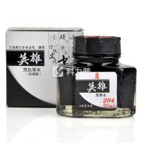 英雄 HERO 普通墨水 204A 50ml/瓶 (黑色) 10瓶/盒