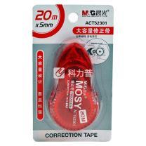 晨光 M&G 修正带 ACT52301 5mm*20m  12卡/盒