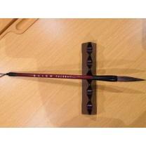 鸣画林 精品大狼毫雅兴系列毛笔大号 0.8cm (棕色)