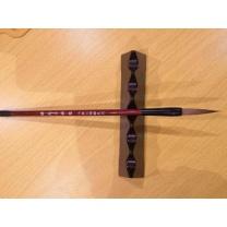 鸣画林 精品小狼毫雅兴系列毛笔小号 0.5cm (棕色)
