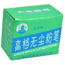 云天高档无尘粉笔 六角粉笔 (白色) 48支/盒 60盒/箱