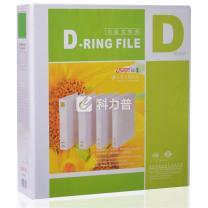 远生 Usign 加插封面文件夹 US-3040D A4 3寸4孔 (白色) 8个/箱