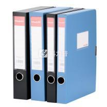 易达 Esselte 舒适型档案盒 847127 A4 55mm (黑色) 48个/箱