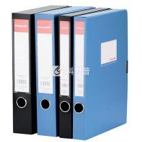 易达 Esselte 舒适型档案盒 847125 A4 55mm (蓝色) 24个/箱