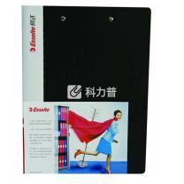 易达 Esselte 舒适型双强力文件夹 88117 A4 背宽18mm (黑色)