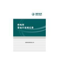 晨光 M&G 新锐派资料册 ADM95098A A4 60页 (黑色)