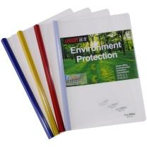 远生 Usign 抽杆文件夹 US-3303 A4 15mm (白色、红色、蓝色、绿色、黄色) 10个/包 (颜色随机)