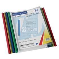 卓联 抽杆夹 ZL310/Q310 A4 10mm (白色) 10个/包