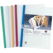 高的 有骨抽杆文件夹 Q310 A4 10mm (红色、蓝色、黄色、绿色、白色) (颜色随机)