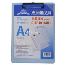 杰丽斯 透明板夹 8044 A4 (蓝色)