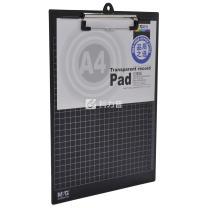 晨光 M&G 塑料板夹 ADM94510 A4 (红色、蓝色、黑色、灰色) (颜色随机)