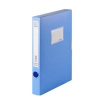 晨光 M&G 35mm增值税发票盒蓝 ADM92969