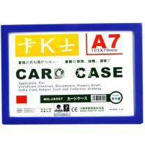 装得快 磁性硬胶套 JX-507 A7 (红色、黄色、绿色、白色、蓝色) 20个/包 (颜色随机)