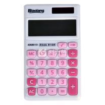 晨光 M&G 标朗 12位数字显示便携型计算器 ADG98151 (粉色、黑色) 40台/盒 (颜色随机)