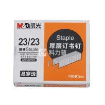 晨光 M&G 厚层订书针 ABS92628 200页 #23/23  5盒/包 100盒/箱