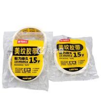 晨光 M&G 美纹胶带 AJD97356 24mm*15Y 1卷/袋
