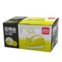 得力 deli 小号胶带座 808 (混色) 48个/箱 (适用最大胶带宽18mm)(颜色随机)
