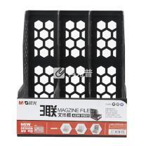 晨光 M&G 蜂窝形三联文件框 ADM95081 (黑色)
