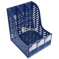 远生 Usign 三格组合文件栏 US-2031 (蓝色)