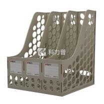 晨光 M&G 三联文件框 ADM94739A (灰色)