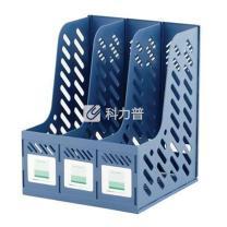 树德 Shuter 三格文件架 S903L (蓝色)