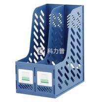 树德 Shuter 二格文件架 S902L (蓝色)