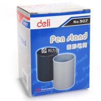 得力 deli 圆形笔筒 907 (灰色、黑色) (新老包装替换中,颜色随机,以实物为准)