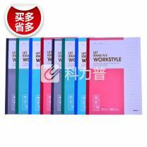 晨光 M&G 无线装订本 APYJU411 A5 (红色、蓝色、绿色、灰色) 80页/本 5本/封 (大包装)(颜色随机)