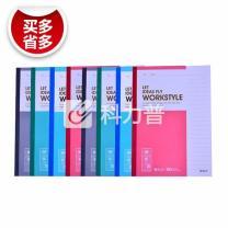 晨光 M&G 无线装订本 APYJP411 B5 (红色、蓝色、绿色、灰色) 40页/本 8本/封 (大包装)(颜色随机)