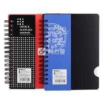晨光 M&G PP面双螺旋笔记本 APYCD326 50K (混色) 100页/本 (颜色随机)