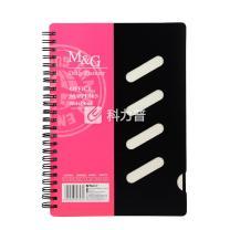晨光 M&G 时尚办公 PP螺旋装订笔记本 APY7I326 A5 (混色) 100页/本 24本/封 (颜色随机)