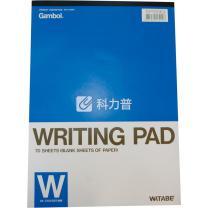 渡边 Gambol 空白拍纸本 A4-700 A4 (蓝色) 70页/本 12本/封