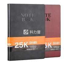 凯斯特 商务仿皮笔记本 KST25-66 25K (酒红色) 132页/本