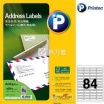 普林泰科 printec 地址打印标签 A0840-20 84分 46*11.10mm  20页/包
