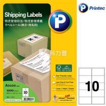 普林泰科 printec 物流管理打印标签 A0100-100 10分 99*57mm  100页/包