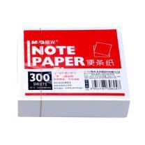 晨光 M&G 80300 便签纸 APYPC607 107*96mm (白色) 300张/本