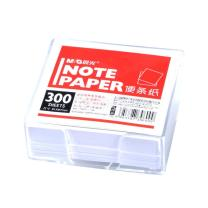 晨光 M&G 96300 盒装便签纸 APYGY607 91*87mm (白色) 300张/盒