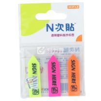 """N次贴 Stick 'N """"签名 """"指示标签便条纸 34016 42*12mm*3 (荧光3色) 25页/条 3条/包"""