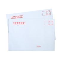国产 中式白信封 B6 3号 176*125mm 80g