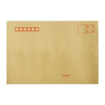 国产 中式牛皮信封 C4 9号 324*229mm 100g
